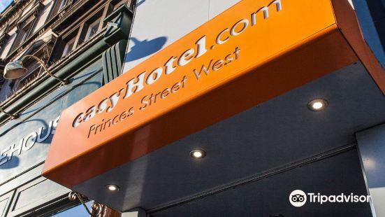 愛丁堡便捷酒店