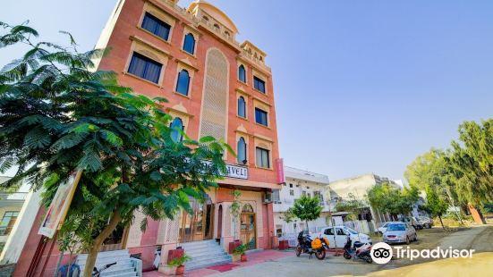 碧卡奈爾哈維裏酒店