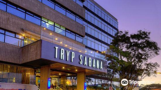 Tryp by Wyndham San Jose Sabana