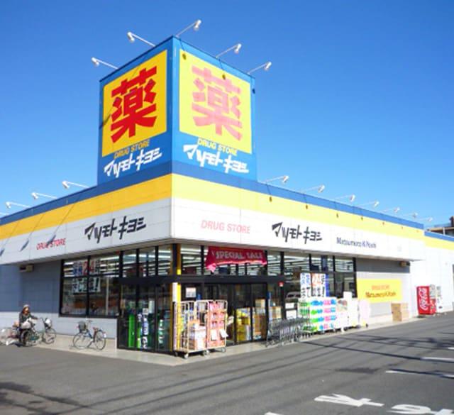 松本清(新宿三丁目店)