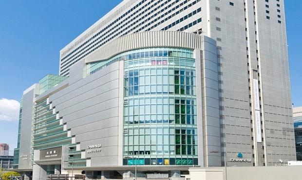 大丸百货-携程会员购物尊享立减5%+2000日元美食券