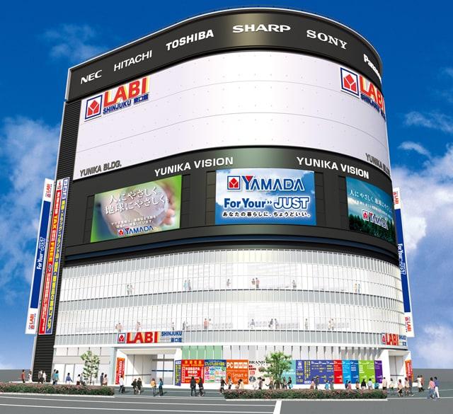 山田电机(LABI 新宿东口馆)