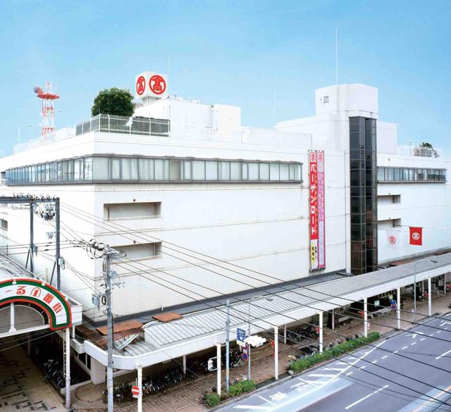 高岛屋(米子店)