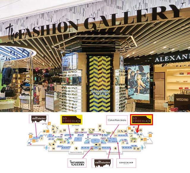 樟宜机场T2免税店The Fashion Gallery(新加坡樟宜机场2号航站楼中部)