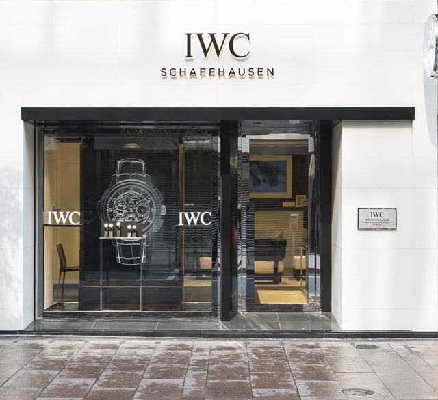 IWC万国表(银座店)