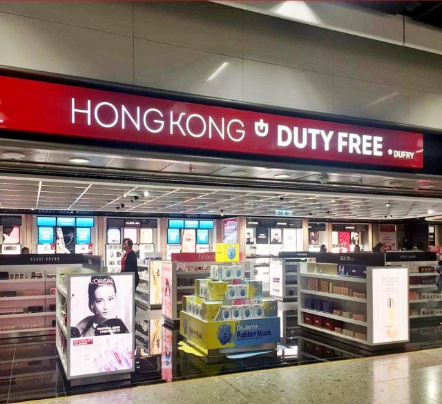 香港免税店(西九龙高铁站-近离港大堂-入闸区)