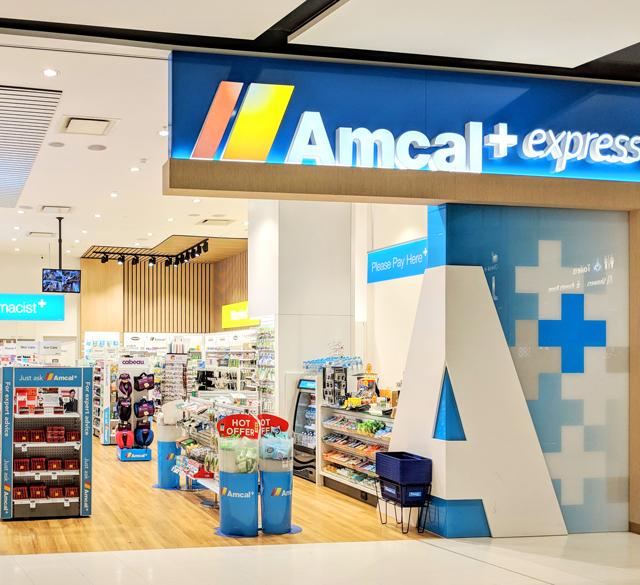 Amcal 澳洲药房(国际机场1号航站楼入关前近J办票柜台)