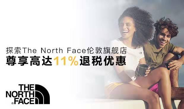 THE NORTH FACE-尊享高达11%退税优惠