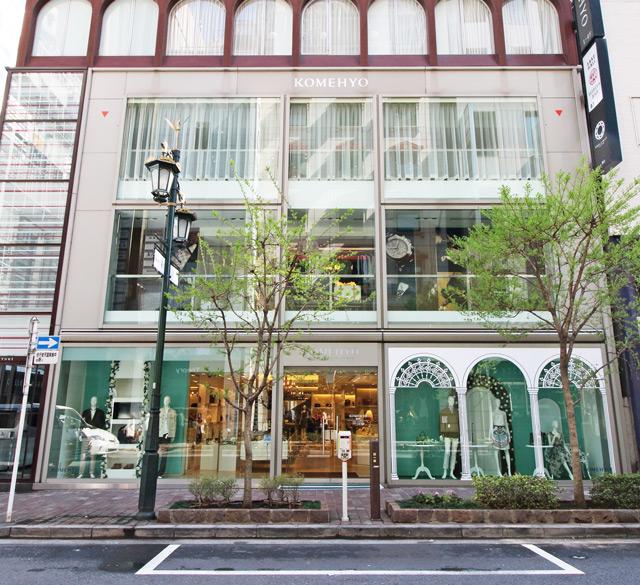 KOMEHYO(银座店)