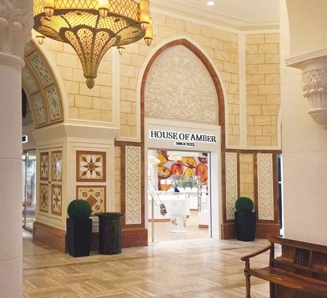 琥珀屋(迪拜购物中心旗舰店)