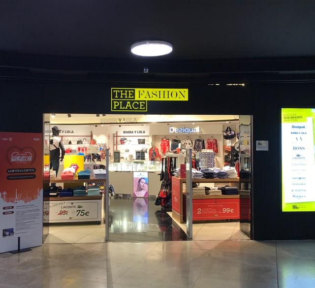 阿道弗·苏亚雷斯马德里(马德里巴拉哈斯国际机场T2航站楼)