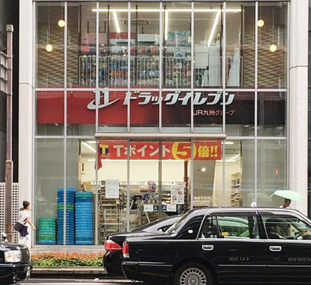 Drug Eleven(京桥店)